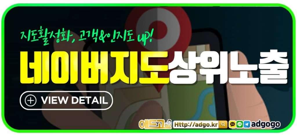 화성사이트홍보도메인최적화